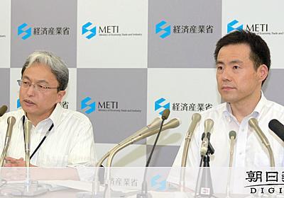 韓国側「撤回求めた」発言、経産省が抗議 輸出規制会合:朝日新聞デジタル