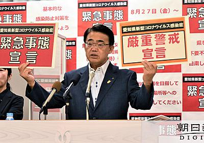 大村知事、総裁選に「民意との乖離問われる」 自身は河野氏を応援:朝日新聞デジタル