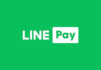 【2021年5月1日より】LINEクレカ・LINE Pay特典クーポンのサービス改定のお知らせ  : LINE Pay 公式ブログ