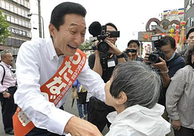 渡邉美樹が政界引退 元祖ポエム企業「ワタミ」はいかにして時代に乗り遅れたのか | 文春オンライン