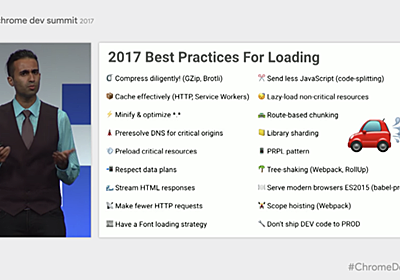 I Watched All of the Chrome Dev Summit 2017 Videos So You Don't Have To