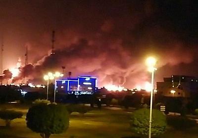 Saudi Arabia oil facilities ablaze after drone strikes - BBC News