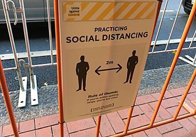 ニュージーランドのコロナ対策体験記、強制隔離の実態とは!