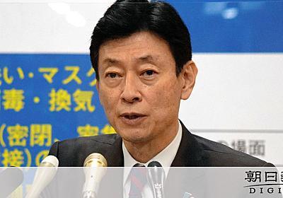 「感染拡大続けば、皆さんの就活に影響」西村氏が若者に [新型コロナウイルス]:朝日新聞デジタル