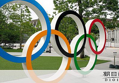 五輪の日本選手団名簿から身長・体重削除へ JOC方針 - 東京オリンピック:朝日新聞デジタル