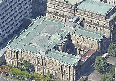日本銀行が国内株の最大保有者に浮上 時価45兆円 GPIFを抜いたか - 毎日新聞
