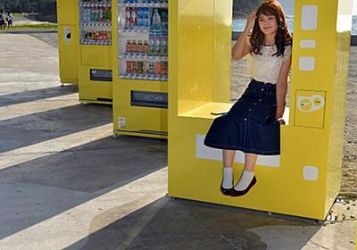 福岡・糸島:インスタ映えな駐車場 巨大オブジェお出迎え - 毎日新聞