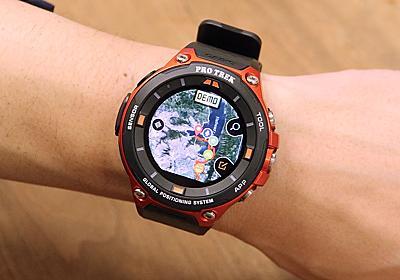 GPSとAndroid Wear 2.0を搭載! カシオの第2弾スマートウォッチを実機で徹底チェック - 価格.comマガジン