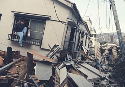 大地震が起こる前に、これだけはしておけ!|さとなお(佐藤尚之)|note
