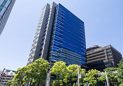 サイボウズ名古屋営業所を移転・増床 ~中部地区における地域密着型の営業拠点へ拡大~ | サイボウズ株式会社