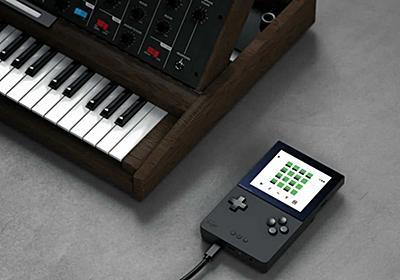 Nanoloopを搭載、曲づくりもできる携帯型ゲーム機、「Analogue Pocket」の予約販売が8月3日に開始 - ICON