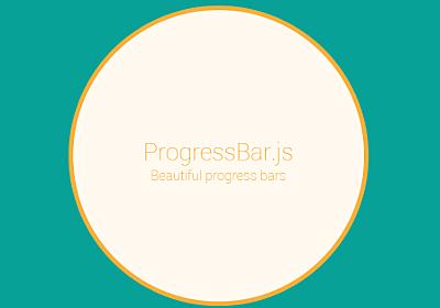 フラットデザインでレスポンシブなプログレスバー作成「ProgressBar.js」:phpspot開発日誌