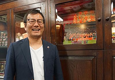 コンサドーレ札幌社長に聞く、成績も経営も立て直せた理由 | ニュース3面鏡 | ダイヤモンド・オンライン