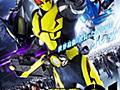 令和ライダー『仮面ライダーゼロワン』が発表!蛍光色の昆虫ライダーは「仮面ライダー」の本歌を取る - ジゴワットレポート