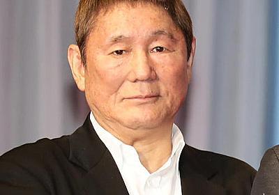 ビートたけし離婚 40年近く連れ添った幹子さんと - 離婚・破局 : 日刊スポーツ