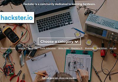 世界中のIoT開発事例や作り方を無料公開する「Hackster.io」がマジで勉強になる! : うえぶはっく