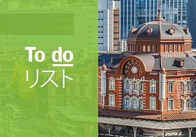 東京でしかできない88のこと - Time Out Tokyo(タイムアウト東京)