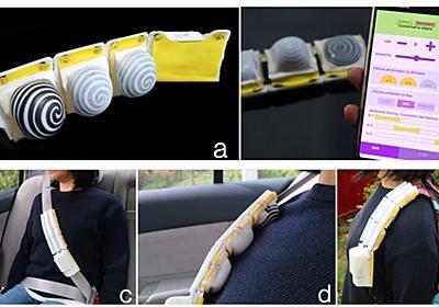 脈打つストラップで呼吸を整え、ストレス軽減 MITが触覚デバイス開発:Innovative Tech - ITmedia NEWS