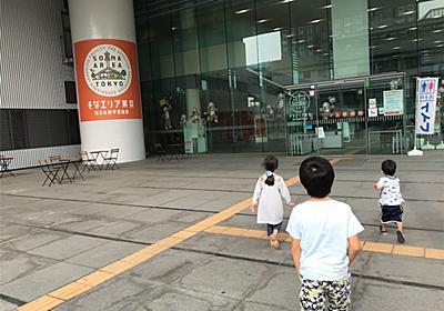 子育てのピーク終わった感 - 3児の母 マレーシアへ行く
