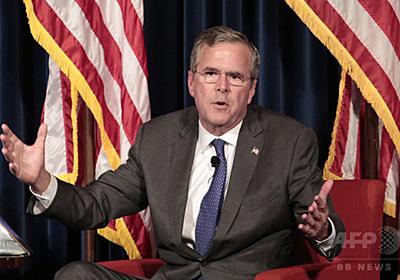 ジェブ・ブッシュ氏、アジア人が生得市民権を乱用と非難 写真1枚 国際ニュース:AFPBB News