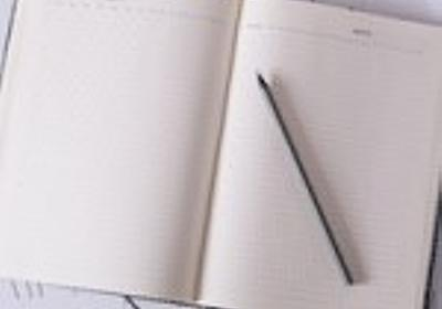 誰でも短時間で書ける!年末調整に必要な書類と書き方の全て(記入例つき)
