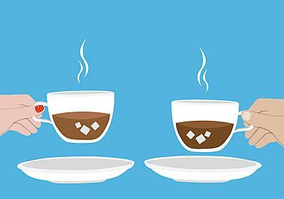 美味しくて身体に良いコーヒーの選び方|豆で健康効果は変わる? | ライフハッカー[日本版]
