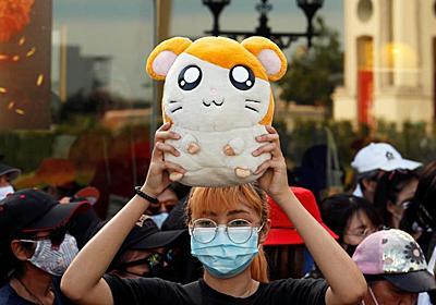 タイの学生による反政府デモ、「ハム太郎」がシンボルに | ロイター