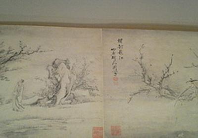 東京国立博物館 アジアギャラリー2015-12: 旅とアート、ときどきグルメ