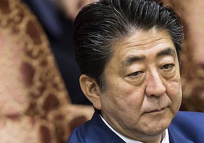 朝日新聞「首相案件」報道に、安倍政権はこう答えるのが正解だ(長谷川 幸洋) | 現代ビジネス | 講談社(1/3)