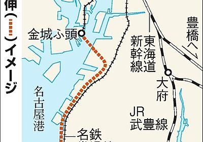 名古屋・あおなみ線、中部空港まで延びる? 市が検討へ:朝日新聞デジタル