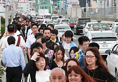 大阪市が「非常事態宣言」制度化検討 災害時に出社・帰宅抑制を企業に要請:イザ!