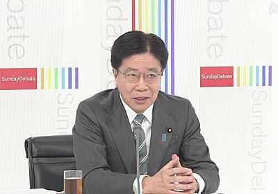 緊急事態宣言 厚労相「影響最小に」 都知事「早急な決断を」   NHKニュース