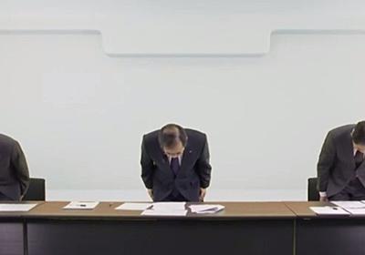 ドコモが14日の通信障害について謝罪 「われわれの見積もりが甘かった」