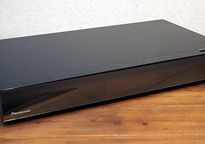 パナソニックの全録レコーダー「DMR-UBX8060」のスマホ連携が最強過ぎる! - 価格.comマガジン