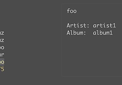 fzf ライクな fuzzy-finder を提供する Go ライブラリを書いた - blog.syfm