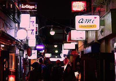 客は獲物だった…売春街から一転「新宿ゴールデン街」が酒場街に変わるまで(フリート 横田)   マネー現代   講談社(1/5)