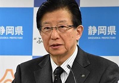 痛いニュース(ノ∀`) : 静岡知事「菅首相は秋田に生まれ、東京に行き働きながら学位を取られた。言い換えると、学問された人ではない 」 - ライブドアブログ