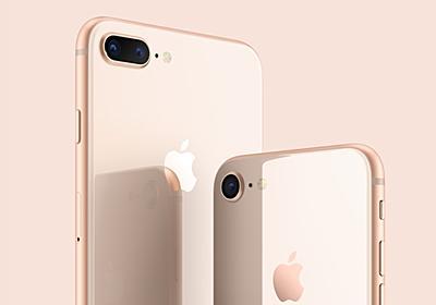 iPhone 8が、ドコモオンラインショップに入荷。一括1万円から - スマホウェブデジタル情報ブログ