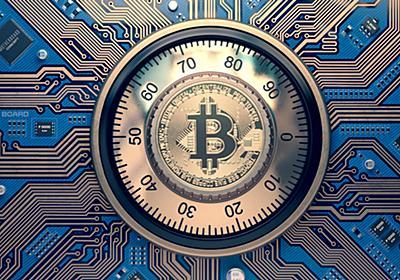 エルサルバドル大統領、世界で初めてビットコインを国の通貨として認める法案提出へ