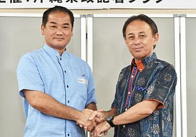 沖縄知事選 玉城氏と佐喜真氏が接戦 世論調査、態度未定も多く - 琉球新報 - 沖縄の新聞、地域のニュース