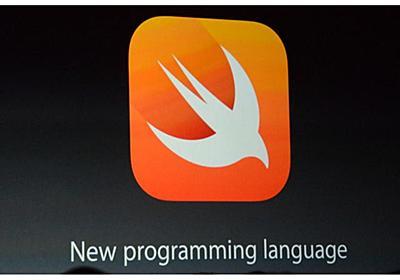 アップルのプログラミング言語「Swift」、Linuxをサポート - ZDNet Japan