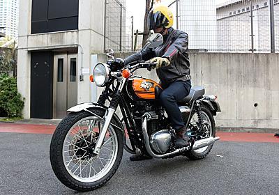 50年の歴史に幕。カワサキ「Wシリーズ」への思いを胸に最終モデル「W800 Final Edition」でライディング - 価格.comマガジン