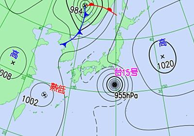 """気象予報士・お天気キャスターたちがこぞって警戒を呼び掛け…""""台風15号""""の威力が恐ろしすぎる「プロがビビるレベルはやばい」 - Togetter"""