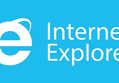 スクリプトエラー 実行し続けますか?が消えない!?原因は何?Internet Explorer, IE Windows 7のパソコンで消し方  |  urashita.com 浦下.com (ウラシタドットコム)