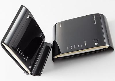 高速・安定・快適な無線LANルータとしてお勧めなのがAterm WG2600HP2:モバイルタンク4