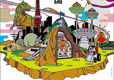 日本のSFを多角的に紐解く企画展『日本SF展・SFの国』、監修は筒井康隆と豊田有恒 - その他のニュース : CINRA.NET