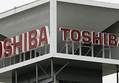 東芝、サザエさん降板へ CM提供48年、合理化で - 共同通信