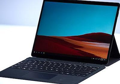 マイクロソフトの「Surface Pro X」は、あの「RT」の進化版として再起を狙う|WIRED.jp