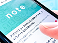note のアプリ、絶賛リニューアル中です|らぷらぷ|note