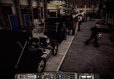 産業時代風自動車工場経営シム『Car Manufacture』トレイラー公開!ベータテスト受付中 | Game*Spark - 国内・海外ゲーム情報サイト